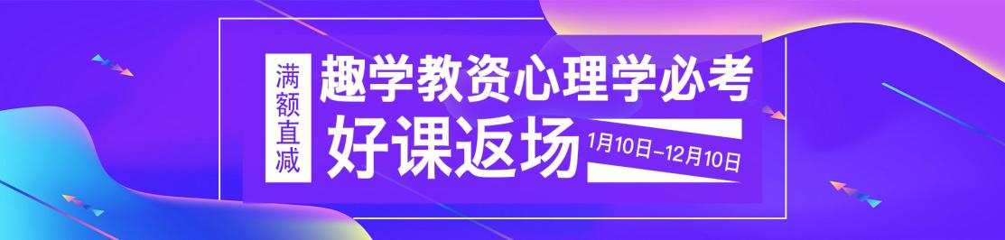 商城banner
